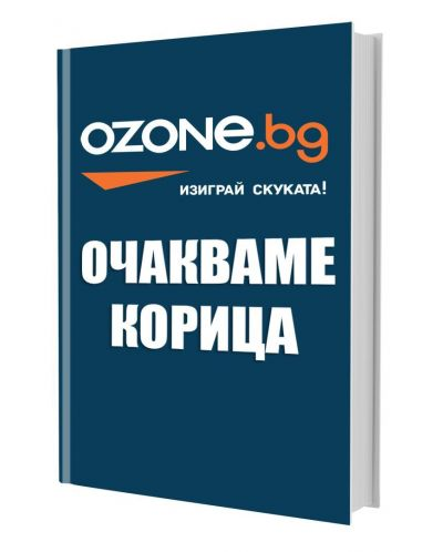 Oxford Grammar for Schools 3 Student's Book - 1