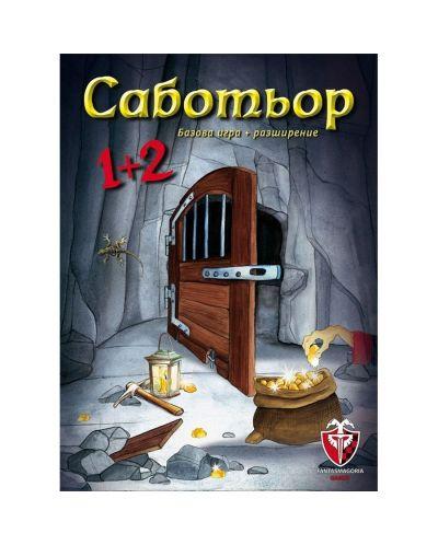 Настолна игра Саботьор 1 и 2 - парти, семейна - 1