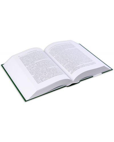 Българско гражданско процесуално право (Девето преработено и допълнено издание) - 5