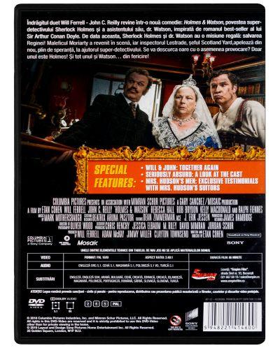 Холмс и Уотсън (DVD) - 2