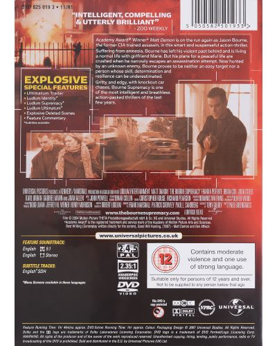 The Bourne Supremacy (DVD) - 2
