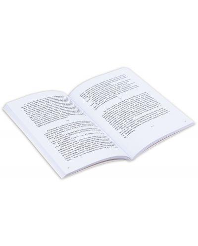 """Колекция """"Пощенска кутия за приказки (сборници)"""" - 11"""