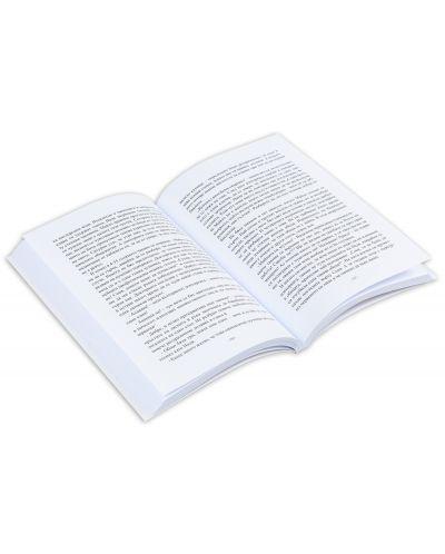 """Колекция """"Пощенска кутия за приказки (сборници)"""" - 5"""