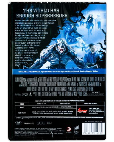 Венъм (DVD) - 3