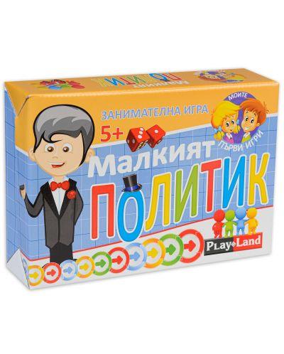 Детска настолна игра PlayLand - Малкият политик - 1