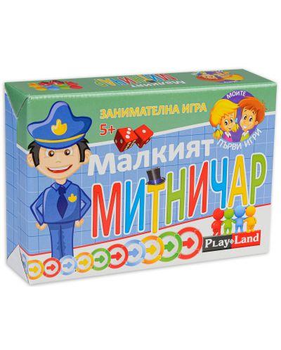 Детска настолна игра PlayLand - Малкият митничар - 1