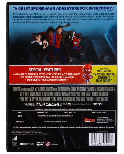 Спайдър-мен: В спайди-вселената (DVD) - 3