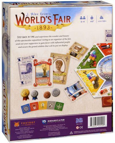 Настолна игра World's Fair 1893 - 2