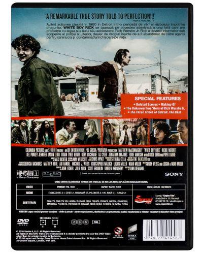 Хлапето Рик (DVD) - 2