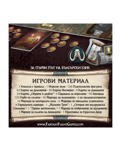 Настолна игра Игра на тронове - 6