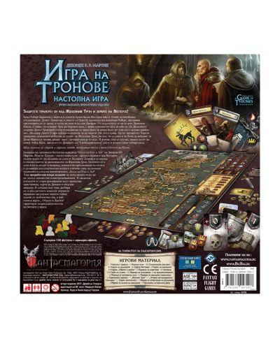 Настолна игра Игра на тронове - 3