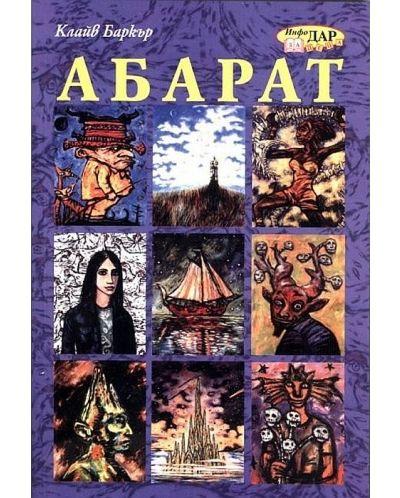 abarat - 1