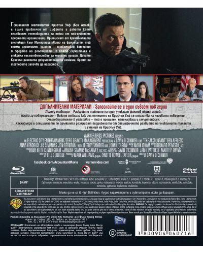 Счетоводителят (Blu-Ray) - 3