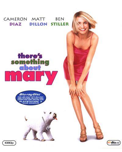 Ах, тази Мери (Blu-Ray) - 1