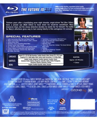 Ах, тази Мери (Blu-Ray) - 2