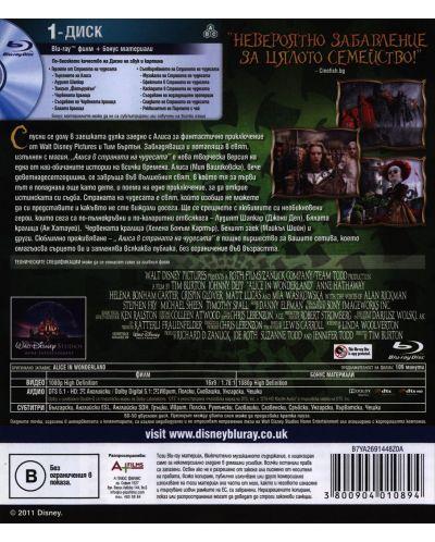 Алиса в Страната на чудесата (2010) (Blu-Ray) - 2