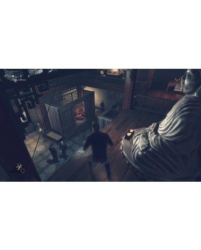 Alekhine's Gun (PS4) - 5
