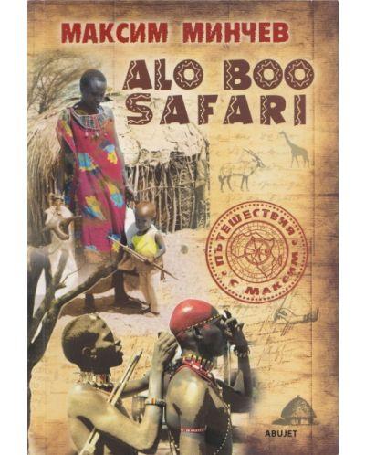 Alo Boo Safari - 1