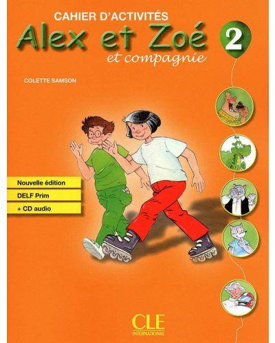 Alex et Zoe et companie 2: Cahier d'Activites / Тетрадка по френски език за 2. - 4. клас - 1