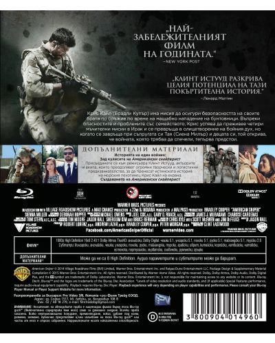 Американски снайперист (Blu-Ray) - 3