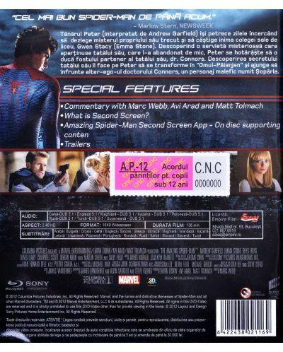 Невероятният Спайдър-мен 1 (Blu-Ray) - 2