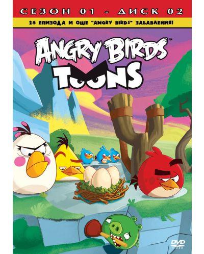 Angry Birds Toons: Анимационен сериал, сезон 1 - диск 2 (DVD) - 1