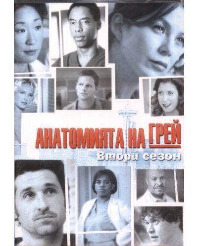 Анатомията на Грей - 2 сезон (DVD) - 1