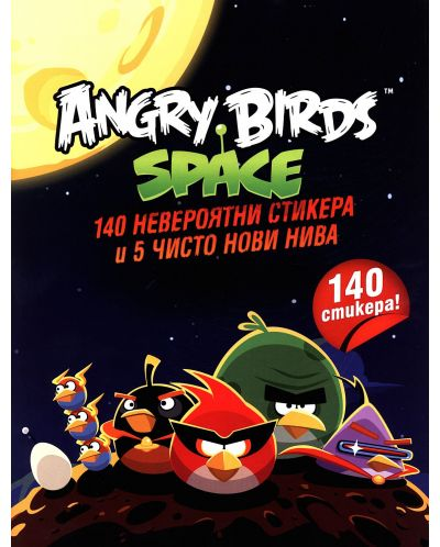 Angry Birds space: 140 стикерa и 5 чисто нови нива - 1
