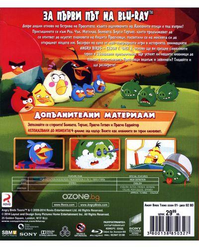 Angry Birds Toons: Анимационен сериал, сезон 1 - диск 2 (Blu-Ray) - 3