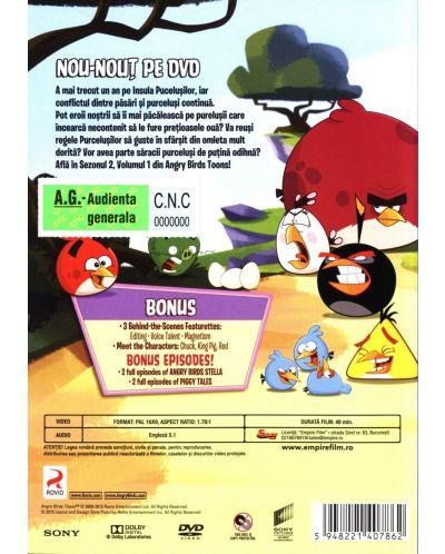 Angry Birds Toons - Сезон 2 - част 1 (DVD) - 2