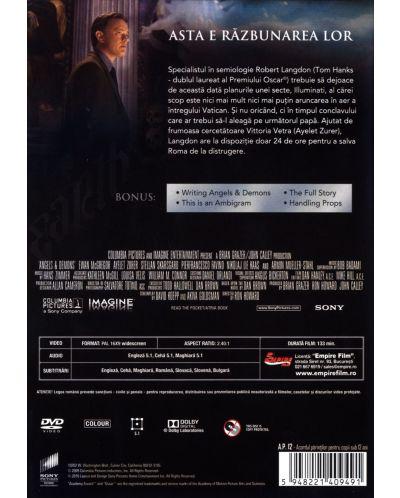 Ангели и Демони (DVD) - 3