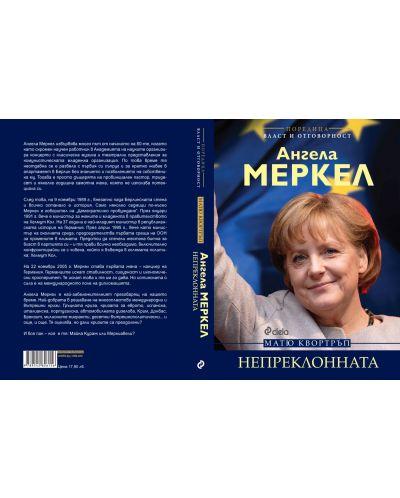 Ангела Меркел. Непреклонната - 2