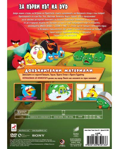 Angry Birds Toons: Анимационен сериал, сезон 1 - диск 2 (DVD) - 3
