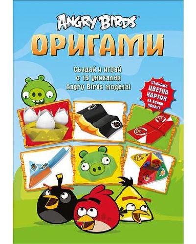 Angry Birds: Оригами - 1