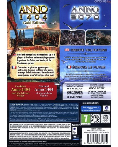 Anno 1404: Gold Edition & Anno 2070 Double Pack (PC) - 3