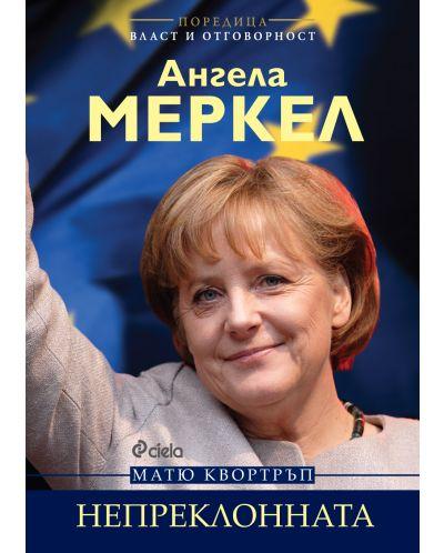 Ангела Меркел. Непреклонната - 1