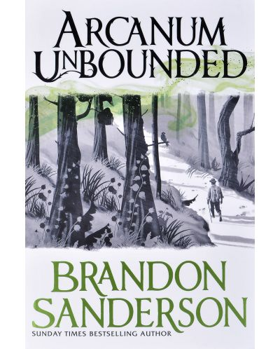 Arcanum Unbounded: The Cosmere Collection - 1