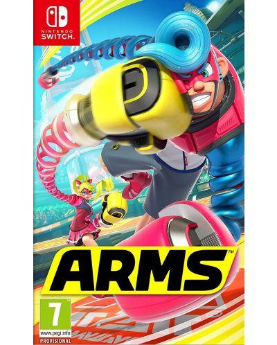 ARMS (Nintendo Switch) - 1