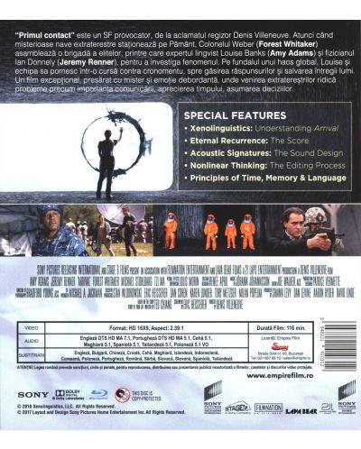 Първи контакт (Blu-Ray) - 2