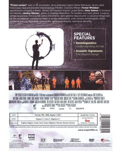 Първи контакт (DVD) - 2