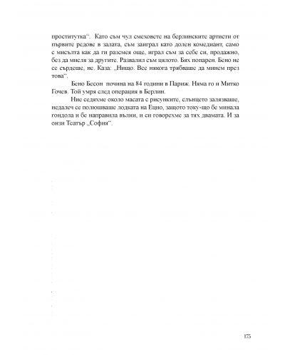 artisti-sas-srebro-v-kosite-4 - 5