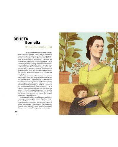 Аз съм българка. 40 истории, 40 портрета - 9