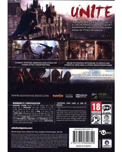 Assassin's Creed Unity (PC) - 11