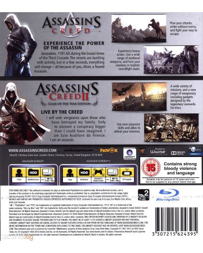 Assassin's Creed 1 & 2 Double Pack (PS3) - 3