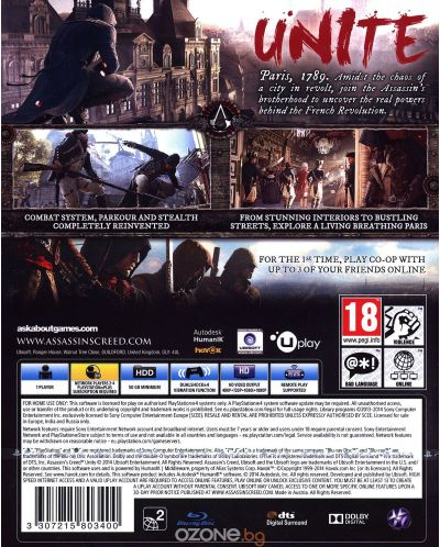 Assassin's Creed Unity (PS4) - 5