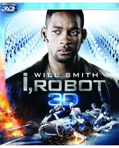 Аз, роботът 3D + 2D (Blu-Ray) - 1