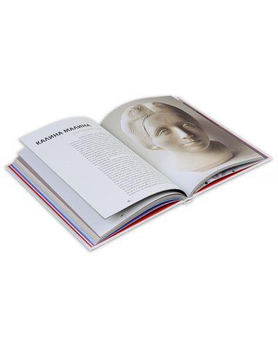 Аз съм българка. 40 истории, 40 портрета - 7