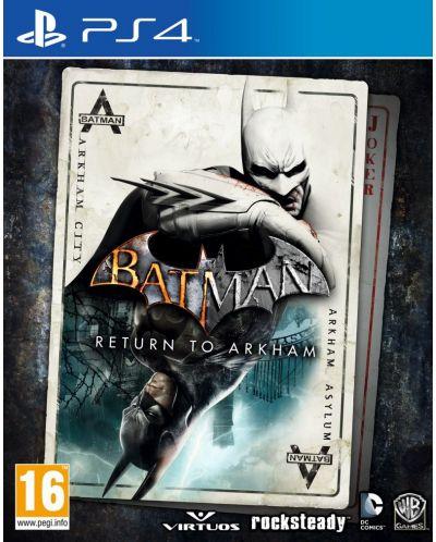 Batman: Return to Arkham (PS4) - 1