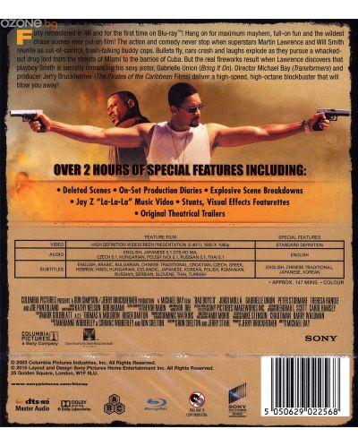 Лоши Момчета 2 (Blu-Ray) - 2