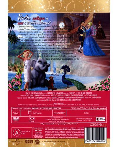 Барби: Принцесата от острова (DVD) - 3